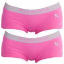 2PACK dámské kalhotky Addicted růžové