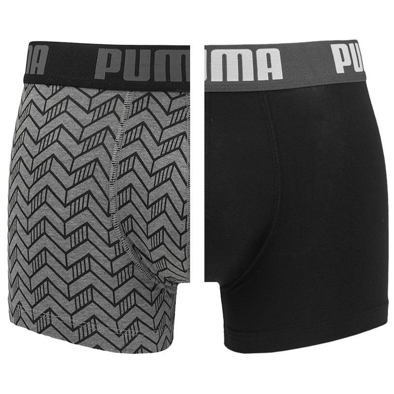2PACK pánské boxerky Puma graphic print grey melange black long XL