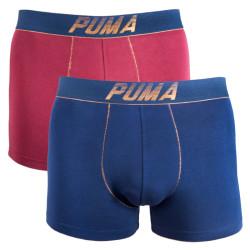 2PACK pánské boxerky Puma vícebarevné (681004001 544)