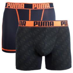 2PACK pánské boxerky Puma sportovní vícebarevné (681007001 318)