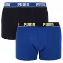 2PACK pánské boxerky Puma vícebarevné (521025001 249)