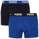 2PACK pánské boxerky Puma vícebarevné (521015001 249)