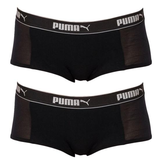 2PACK dámské kalhotky Puma černé (593013001 288)