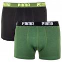 2PACK pánské boxerky Puma vícebarevné (521015001 439)