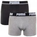 2PACK pánské boxerky Puma vícebarevné (691008001 200)