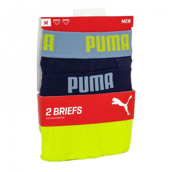 2PACK Pánské slipy Puma vícebarevné (521030001 501)