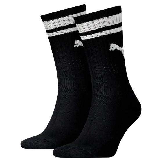 2PACK ponožky Puma černé (261058001 200)
