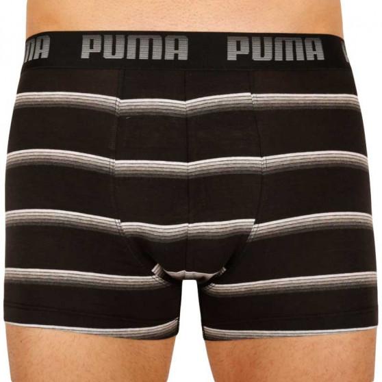 2PACK pánské boxerky Puma vícebarevné (100001139 004)